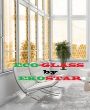 Склопакет-обігрівач ECO-GLASS - це опалення ХХІ - століття! 0988941199